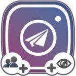 برنامه افزایش بازدید پست تلگرام